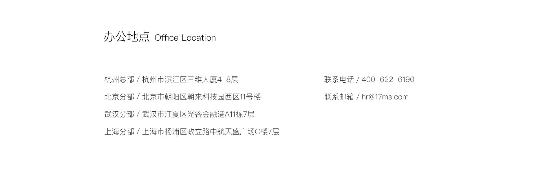 艺旗科技集团